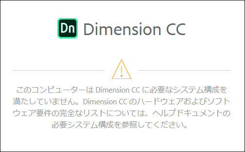 Dimension_02_jpg
